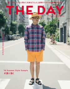 cover_theday